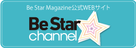 Be Star channel